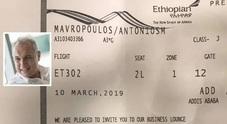 Il passeggero greco che ha perso il volo: «Salvo per due minuti di ritardo»