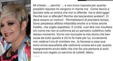 Pamela Prati, Manuela Villa si sfoga su Instagram: «Come faccio a lasciare sola un'amica che si distrugge?»