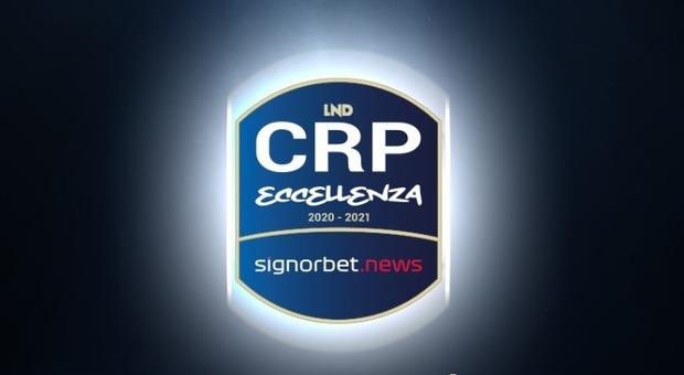 Il logo del campionato di Eccellenza pugliese 2020-2021