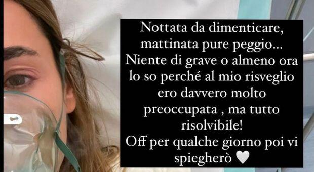 Sonia Lorenzini comunica ai fan il suo malore: è stata portata in ospedale, poi è stato scoperto che la sua reazione fosse legata ad una improvvisa allergia.