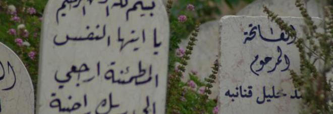 Richiesta al Comune: un cimitero islamico a Lecce