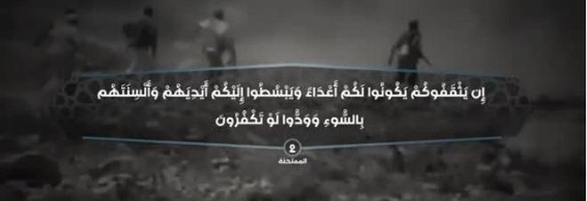 Il Califfato sfida l'Italia: minacce Isis a Gentiloni, Renzi e Alfano